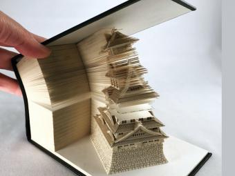 Curiosidade : Arquitetura até no bloco de notas